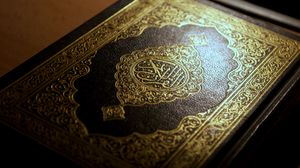 Preview wallpaper arabic, islam, calligraphy, quran, macro, holy book