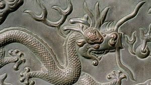Preview wallpaper dragon, patterns, metal