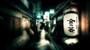 Preview wallpaper japan, street, lights