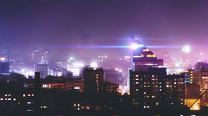 Preview wallpaper night city, city lights, skyline, yekaterinburg, russia