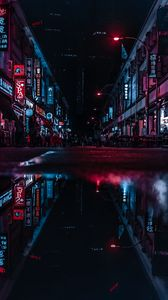Preview wallpaper night city, street, city lights, reflection