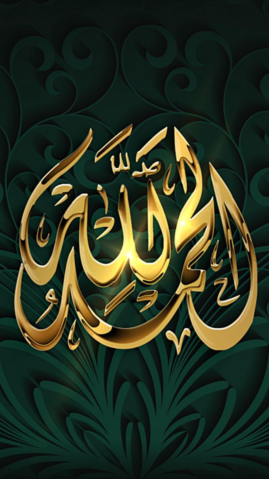 Download Wallpaper 938x1668 Prayer Faith Islam Gold Iphone 8 7