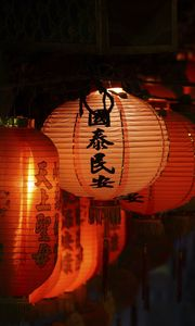 Preview wallpaper chinese lanterns, lanterns, hieroglyphs, red, dark