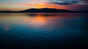 Preview wallpaper horizon, water, dawn