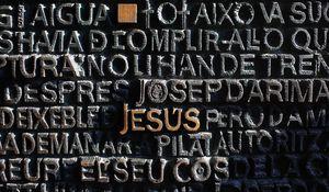 Preview wallpaper jesus, god, religion, faith, inscription, wall