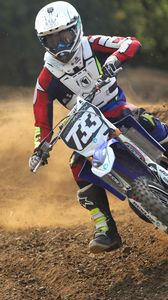Preview wallpaper ktm, motorcycle, bike, motorcyclist, rally