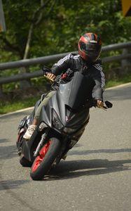 Preview wallpaper motorcycle, bike, black, motorcyclist, moto