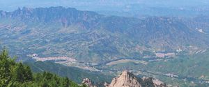Preview wallpaper mountains, aerial view, haze, height, view, overview