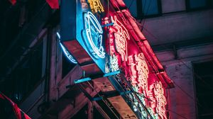 Preview wallpaper signboard, neon, glow, design, electric, light