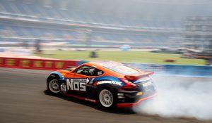 Preview wallpaper smoke, drift, nissan 370z, nissan