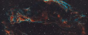 Preview wallpaper space, nebula, glow, stars