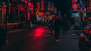 Preview wallpaper street, lighting, lights, signs, city, china