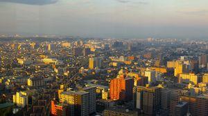 Preview wallpaper tokyo, buildings, skyscrapers, city