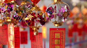 Preview wallpaper wind, souvenir, red, chinese